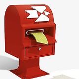 Tập đọc: Hộp thư mật