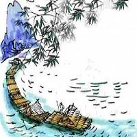 Tập đọc: Bè xuôi sông La