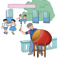 Chia sẻ và đọc: Cái trống trường em